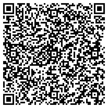 QR-код с контактной информацией организации ИП Приемко В.В.