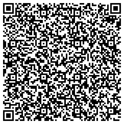 """QR-код с контактной информацией организации ООО """"Инвестиционно-строительная компания """"Родекс"""""""