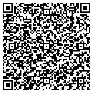 QR-код с контактной информацией организации ИП Чиркунов