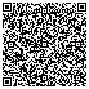 """QR-код с контактной информацией организации ООО """"Эксперт Маркет"""""""