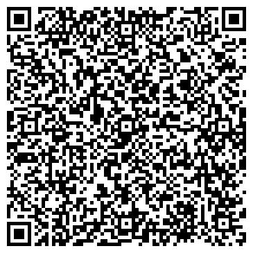 """QR-код с контактной информацией организации ООО """"АРТЕЛИКА"""""""
