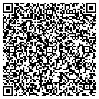 """QR-код с контактной информацией организации ООО """"Стройгидродилер"""""""
