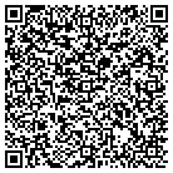 QR-код с контактной информацией организации ОДС № 10 мкрн 6