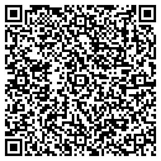 QR-код с контактной информацией организации ИП Салапаев