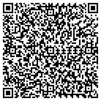 QR-код с контактной информацией организации ИП Галузо Е.А
