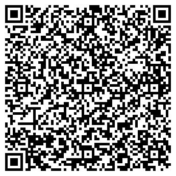 QR-код с контактной информацией организации ООО «Данинвест»
