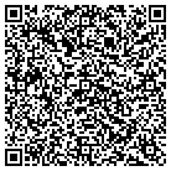 """QR-код с контактной информацией организации Общество с ограниченной ответственностью ООО """"БЕССЕР-БЕЛ"""""""