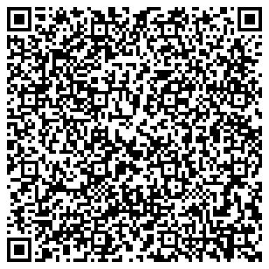 QR-код с контактной информацией организации Стародорожский лесхоз, ГЛХУ