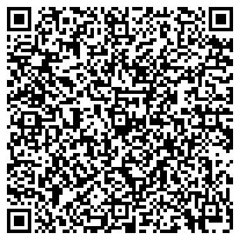 QR-код с контактной информацией организации Амекс, ООО