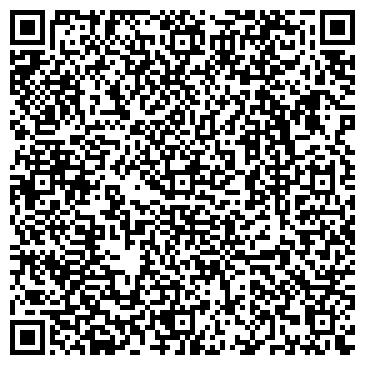 QR-код с контактной информацией организации Универсалторг, ЧТУП