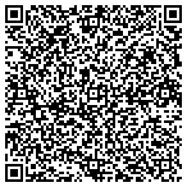 QR-код с контактной информацией организации Альянс-ДК, ОДО