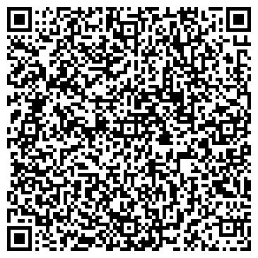 QR-код с контактной информацией организации ОДС № 13 мкрн 5-А