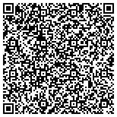 QR-код с контактной информацией организации Калинковичский лесхоз, ГЛХУ