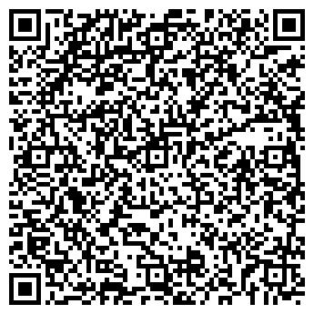 QR-код с контактной информацией организации Ливарис, ООО