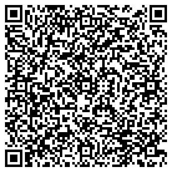 QR-код с контактной информацией организации Лединсайд, ООО