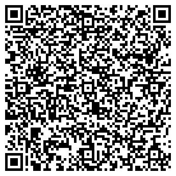 QR-код с контактной информацией организации Ван Вэй, ООО
