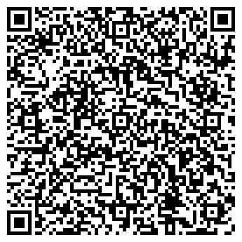 QR-код с контактной информацией организации ОДС № 14 мкрн 1