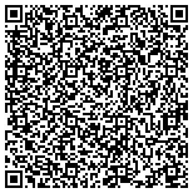 QR-код с контактной информацией организации Завод сборного железобетона 3, ОАО