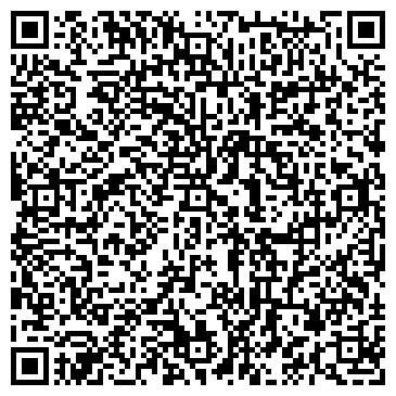 QR-код с контактной информацией организации Стильпрофиль, ЧУП