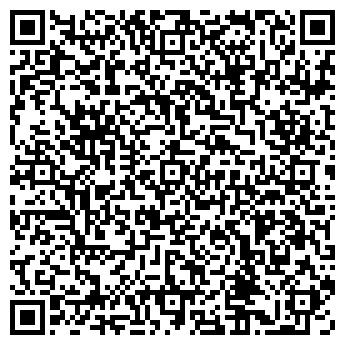 QR-код с контактной информацией организации ОДС № 16 мкрн Б