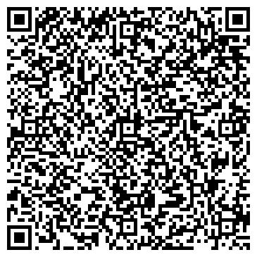 QR-код с контактной информацией организации Зодчийдрев, СООО
