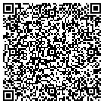QR-код с контактной информацией организации Белфаско, УП