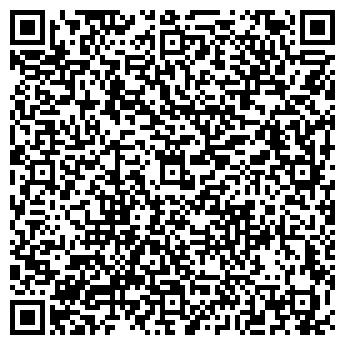 QR-код с контактной информацией организации Илунга Маркет, ООО