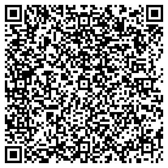QR-код с контактной информацией организации Кичигин А. Ю., ИП