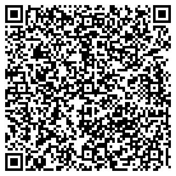 QR-код с контактной информацией организации ОДС № 18 мкрн А
