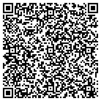 QR-код с контактной информацией организации Вулканит, ЧП