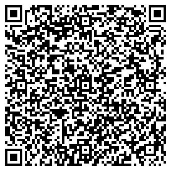 QR-код с контактной информацией организации ИВК Групп, ЧТУП