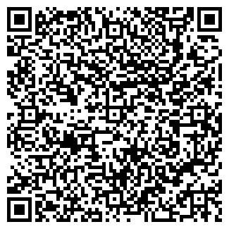 QR-код с контактной информацией организации Регола, ООО