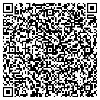 QR-код с контактной информацией организации ГуСлав (Буком), ЧП