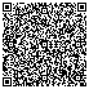QR-код с контактной информацией организации Топ Бетон, ООО
