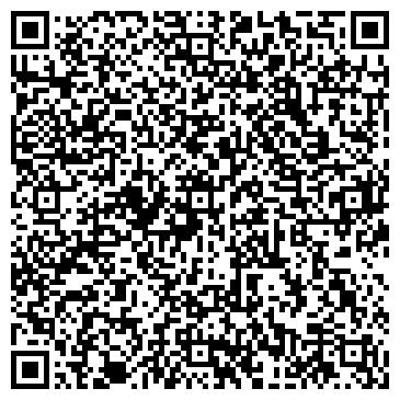 QR-код с контактной информацией организации ОДС № 19 мкрн Чечёра