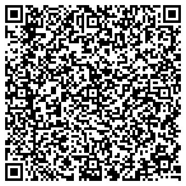 QR-код с контактной информацией организации ОДС № 20 мкрн Гавриково