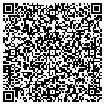 QR-код с контактной информацией организации ОДС № 21 мкрн 1