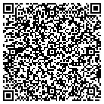 QR-код с контактной информацией организации ЧП Драган
