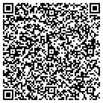 QR-код с контактной информацией организации ФЛП Щербак Г.В.
