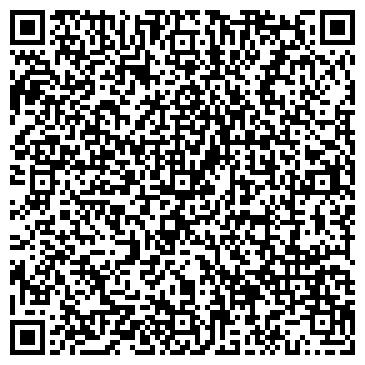QR-код с контактной информацией организации ОДС № 24 мкрн Б-1
