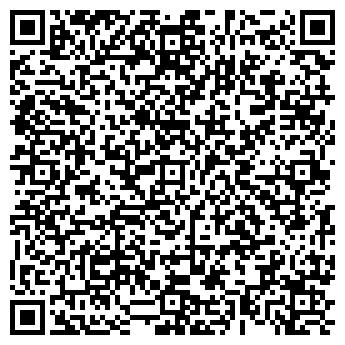 QR-код с контактной информацией организации ОДС № 26 мкрн 7