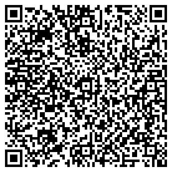 QR-код с контактной информацией организации ОДС № 27 мкрн 1