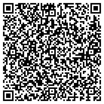 QR-код с контактной информацией организации ОДС № 28 мкрн 1