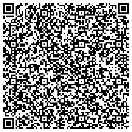 """QR-код с контактной информацией организации Общество с ограниченной ответственностью """"Агрофирма """"Золотой Колос"""""""