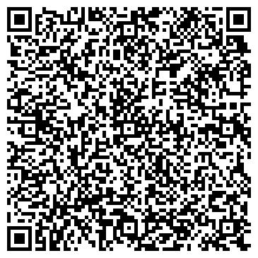 QR-код с контактной информацией организации ОДС № 30 мкрн Д-1