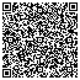 QR-код с контактной информацией организации ООО АДЕПТ-СТРОЙ