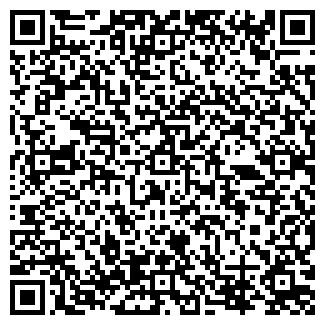 QR-код с контактной информацией организации АККОН