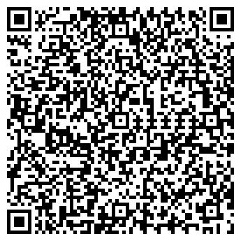 QR-код с контактной информацией организации РЕАЛ КОСТ