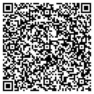 QR-код с контактной информацией организации РСМУ-59