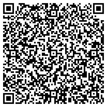 QR-код с контактной информацией организации ФГУП СПЕЦСТРОЙ РФ